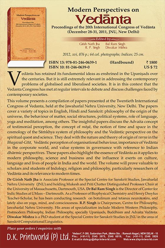 Modern-Prospective-on-Vedanta-560